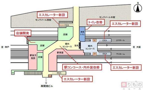 JR芦屋駅改良工事