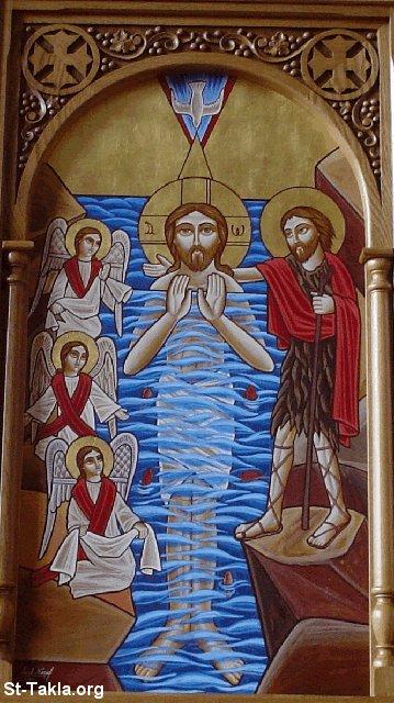 St-Takla.org Image: Modern Coptic art: Icon of the Baptism of Jesus Christ صورة في موقع الأنبا تكلا: أيقونه قبطية حديثة: عماد المسيح في نهر الأردن