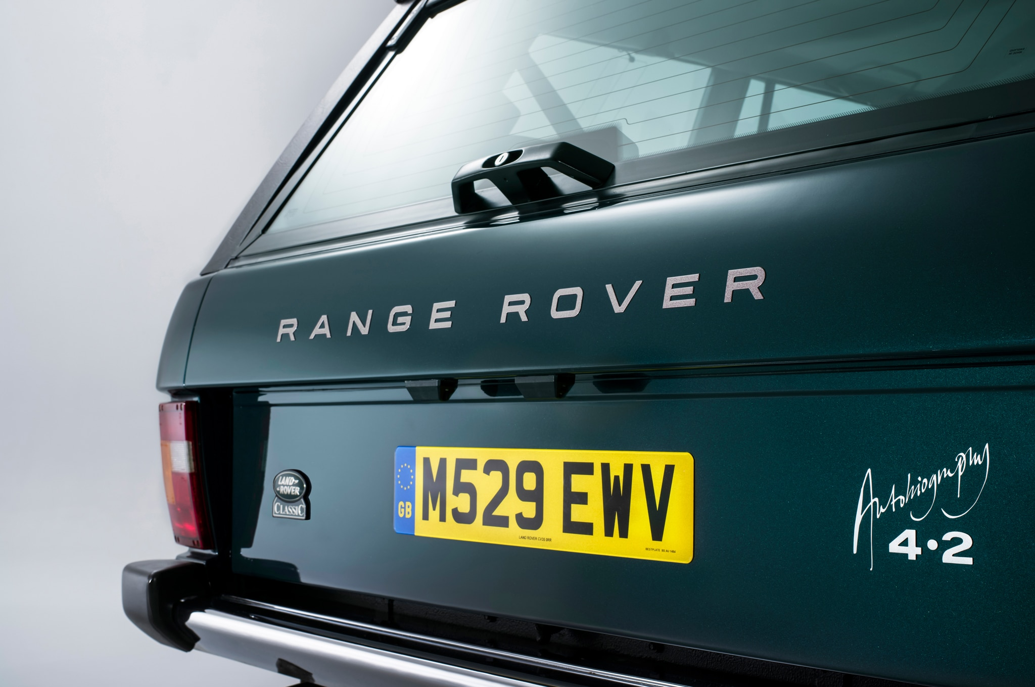 Land Rover Dealers Near Me