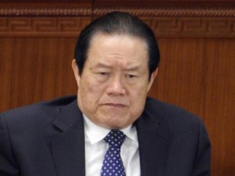 Cựu Ủy viên thường vụ Bộ Chính trị Trung Quốc Chu Vĩnh Khang bị lập án điều tra liên quan đến số tiền tham nhũng lên tới 500 tỉ nhân dân tệ hoặc nhiều hơn.