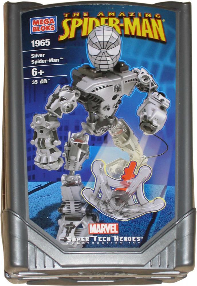 Bricker Construction Toy By MEGABLOKS 1965 Silver Spider