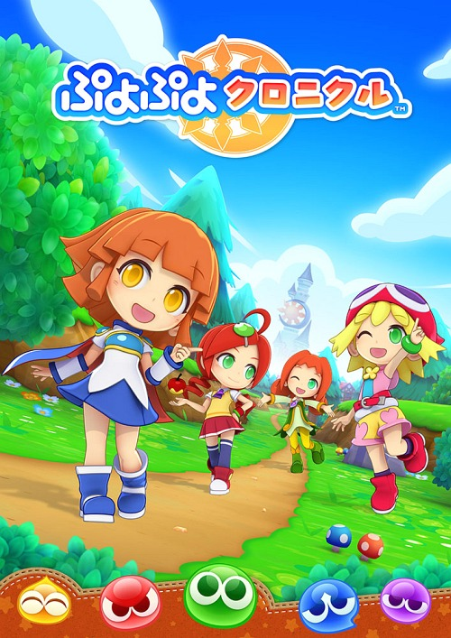 Puyo Puyo Chronicle