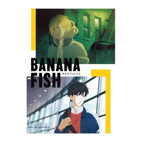BANANA FISH Canvas Board