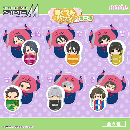 THE IDOLM@STER SideM Kigurumi Badge Vol.5 Box /