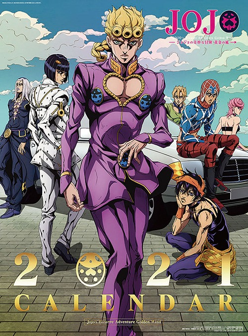 Jojo's Bizar Adventure Golden Wind : jojo's, bizar, adventure, golden, CDJapan, JoJo's, Bizarre, Adventure:, Golden, [Calendar, (Try-X, Ltd.)], Animation, Collectible