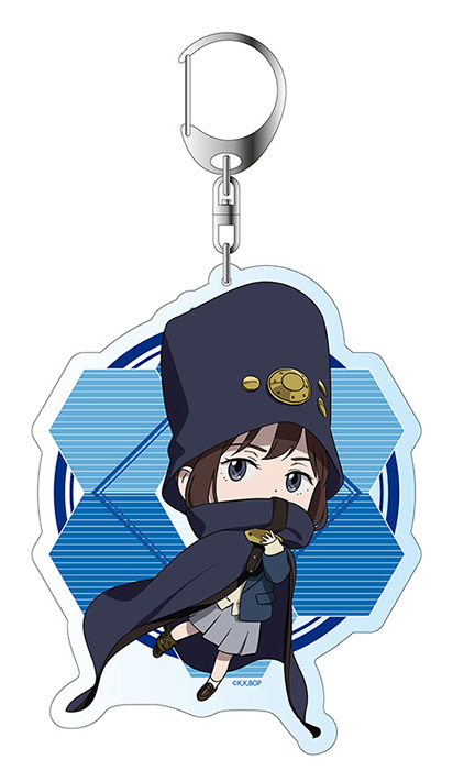 Boogiepop Phantom Big Key Chain Boogiepop