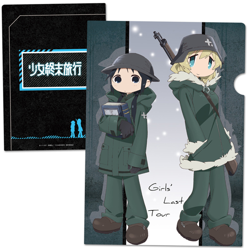 Girls' Last Tour Clear Folder A