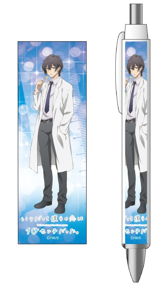 Our Love Has Always Been 10 Centimeters Apart : always, centimeters, apart, CDJapan, Always, Centimeters, Apart., (Itsudatte, Bokura, Datta.), Ballpoint, Akechi, Collectible