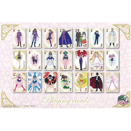 Pretty Guardian (Bishojo Senshi) Sailor Moon Playing Card