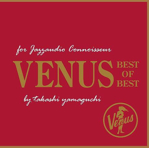 「VENUS BEST OF BEST」の画像検索結果