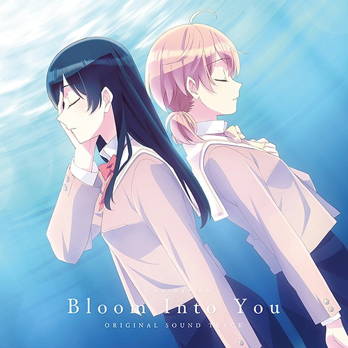 Bloom Into You Original Soundtrack