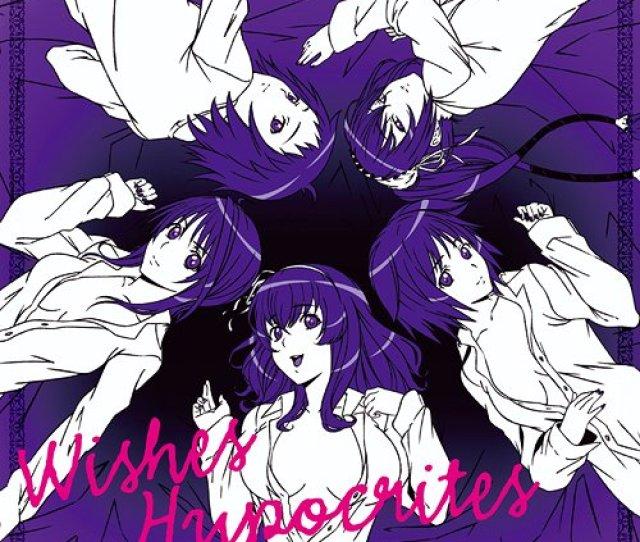 Cdjapan Tv Anime The Qwaser Of Stigmata Seikon No Qwaser Outro Theme Wishes Hypocrites Animation Cd Maxi