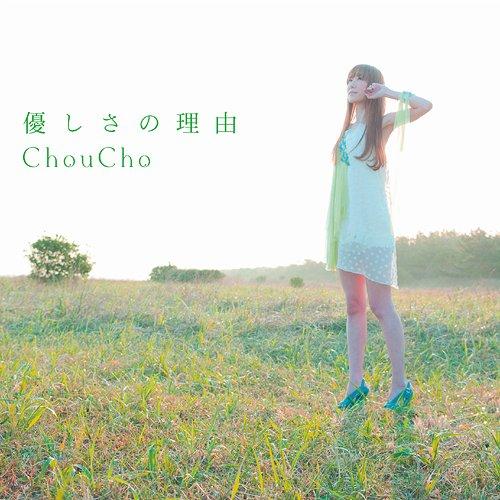chouchosingle