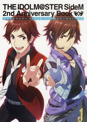 THE IDOLM@STER (Idolmaster) Side M 2nd Anniversary Book / Dengeki Girl's Style Henshu-bu