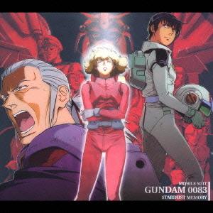 CDJapan  Mobile Suit Gundam 0083 Stardust Memory
