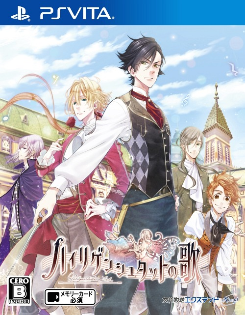 Heiligenstadt no Uta Regular Edition / Game