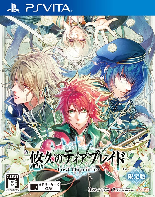Yukyu no Tierblade - Lost Chronicle - [Limited Edition] / Game