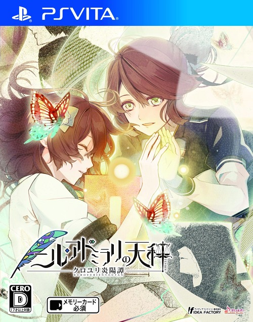 Nil Admirari no Tenbin Kuroyuri Enyoutan Regular Edition / Game