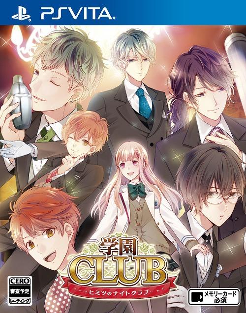 Gakuen Club Himitsu no Nightclub / Game