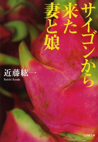 https://i0.wp.com/st.cdjapan.co.jp/pictures/l/14/42/NEOBK-1523853.jpg