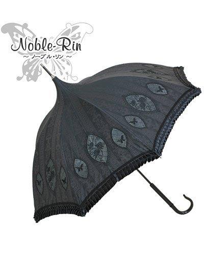 Noble Rin (Pagoda Parasol / UV Protective)