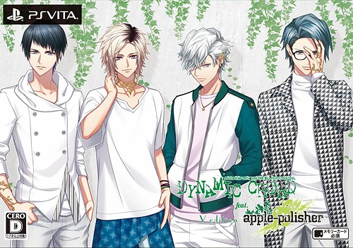 DYNAMIC CHORD feat.apple-polisher V edition / Game