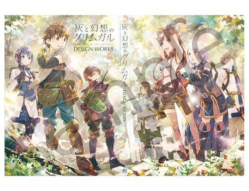 Grimgar of Fantasy and Ash DESIGN WORKS