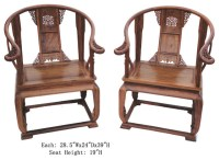 Pair Rose Wood Dragon Carving Chinese Round Arm Chair
