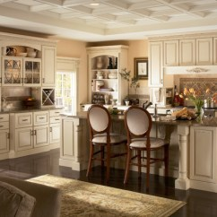 Kitchen Pantry Cabinet Lowes Quartz Countertops Cost Kraftmaid: Maple Cabinetry In Biscotti With Cocoa Glaze ...