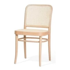 Bentwood Dining Chair Office Levers 50 Most Popular Chairs For 2019 Houzz Malik Gallery Collection Michael Thonet Side Wenge