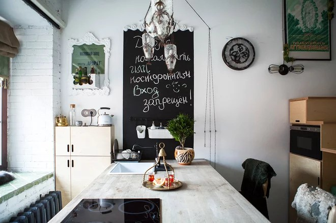 Scandinavian Kitchen by Yuri Grishko