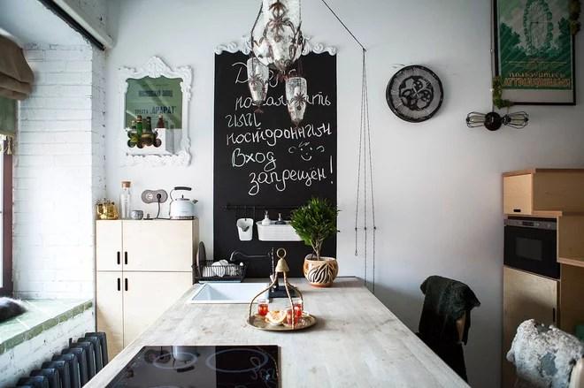 Scandinavian Kitchen by Yuri Grishko