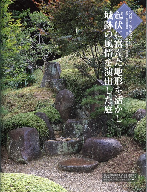 dry waterfall - asian exterior