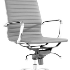 Harith High Back Leather Executive Chair Bamboo Folding Modern L Ribbed Management Office - Chairs By Selections