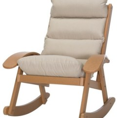 Cedar Rocking Chairs Contemporary Leather High Back Office Chair Black Pawleys Island Hammocks Ccsrsndcd Coastal Cushion Rocker Spectrum Sand By Peazz