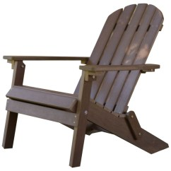 Plastic Resin Chairs Bamboo Back Dining Weather Resistant Adirondack Chair Chocolate Brown Recycle Transitional By Hearts Attic