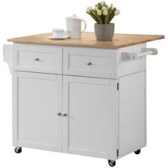 Kitchen Cart With Drawers Backsplash Tiles 2 Door Storage And Hidden Cabinet White Finish Islands Carts By Flatfair