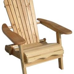 Adirondack Chairs Kits Chair Dance Jewish Wedding Song Foldable Kit Beach Style By