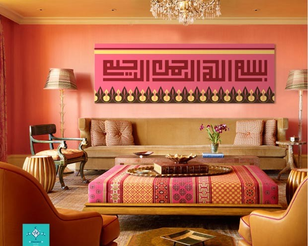 Modern Islamic Wall Art Modern Living Room Other By