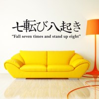 Quotes Wall Stickers Range One - Contemporary - Wall ...