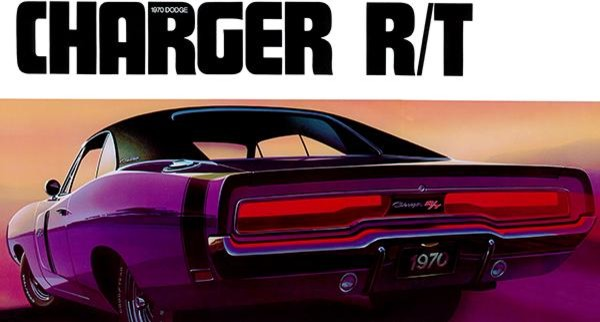 1970 dodge charger r t promotional advertising poster 8 5 x11