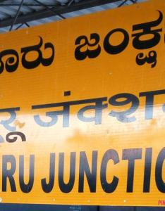 Mysuru tuticorin express mysore to bangalore swr south western zone railway enquiry also rh indiarailinfo