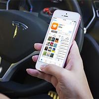Top ứng dụng iOS đang miễn phí, giảm giá 25/11/2020