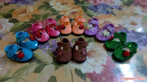 जैसा कि मैं गुड़िया के साथ जूते बनाता हूं))) जूलिया सिमस्कर्टेवा से एमके।