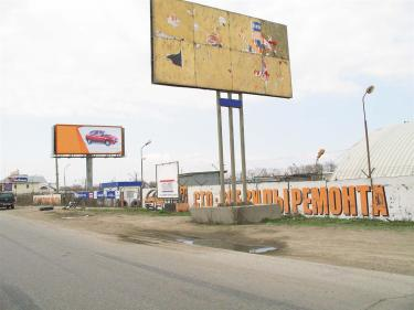 Министерство имущественных отношений избегает тольяттинскую мэрию?
