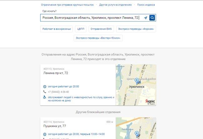 хоум кредит банк адреса отделений в москве рядом с метро молодежная где взять деньги в долг спб