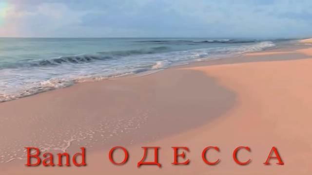 Рекламный пост Бэнд Одесса