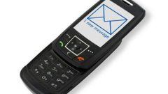 एसएमएस कैसे टाइप करें