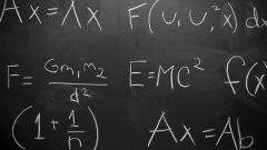 Hogyan kell tanulni a fizikát