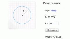 Jak zjistit oblast kruhu